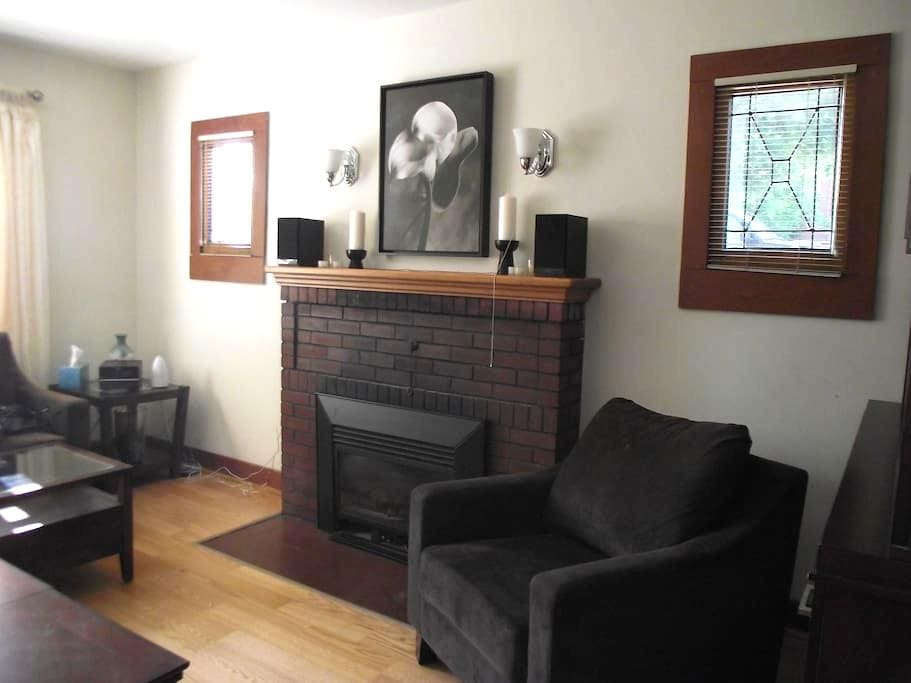 Cozy, Clean, Across from Hospital, Kal Rm - Vernon - Hus