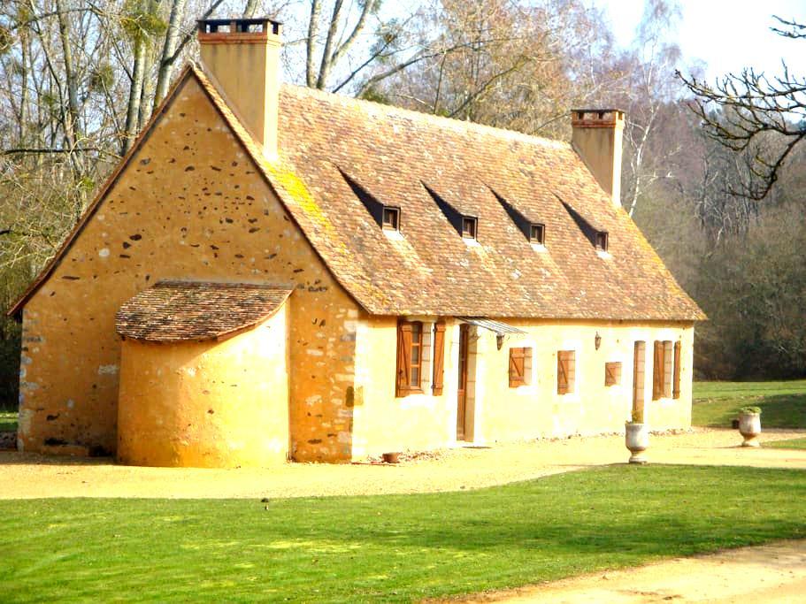 Domaine de Plumevert - Parcé-sur-Sarthe