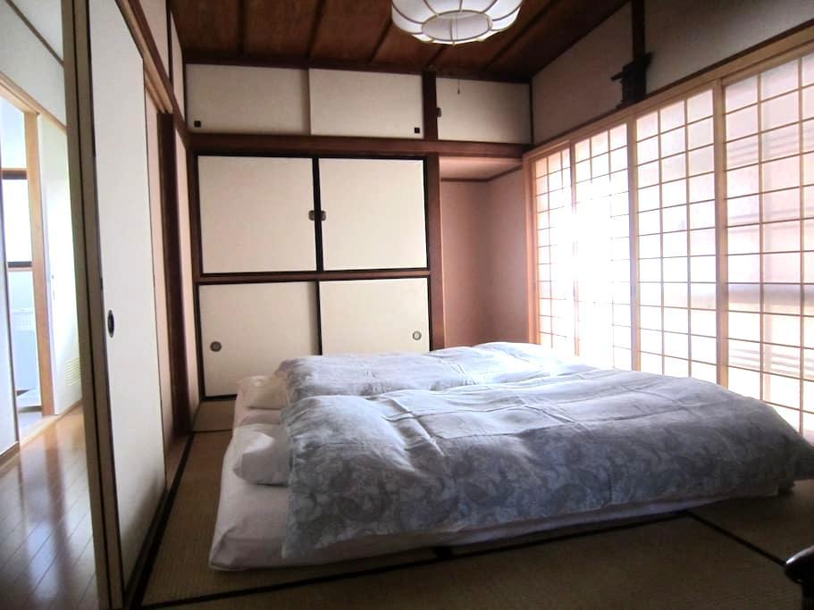 """""""VERY COZY"""" Cottage FU-SHA in Nikko - Nikko city"""
