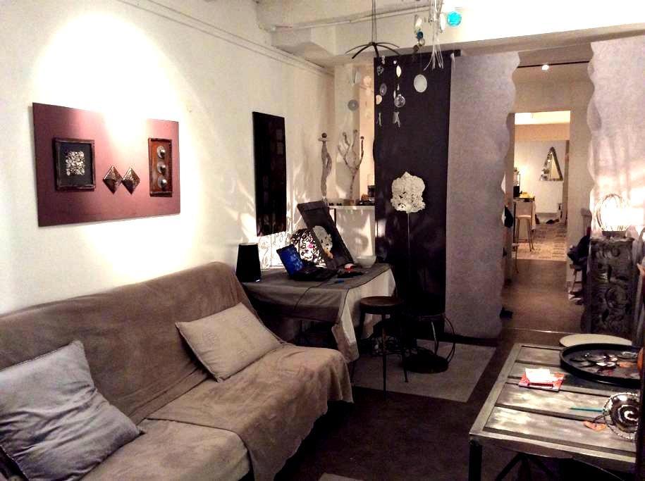 Logement dans galerie d'artiste - Verdun - Apartament