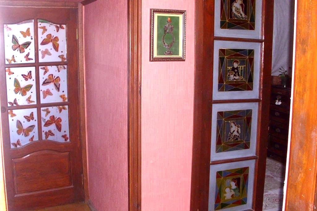 fabulous room - Kyiv - Apartment