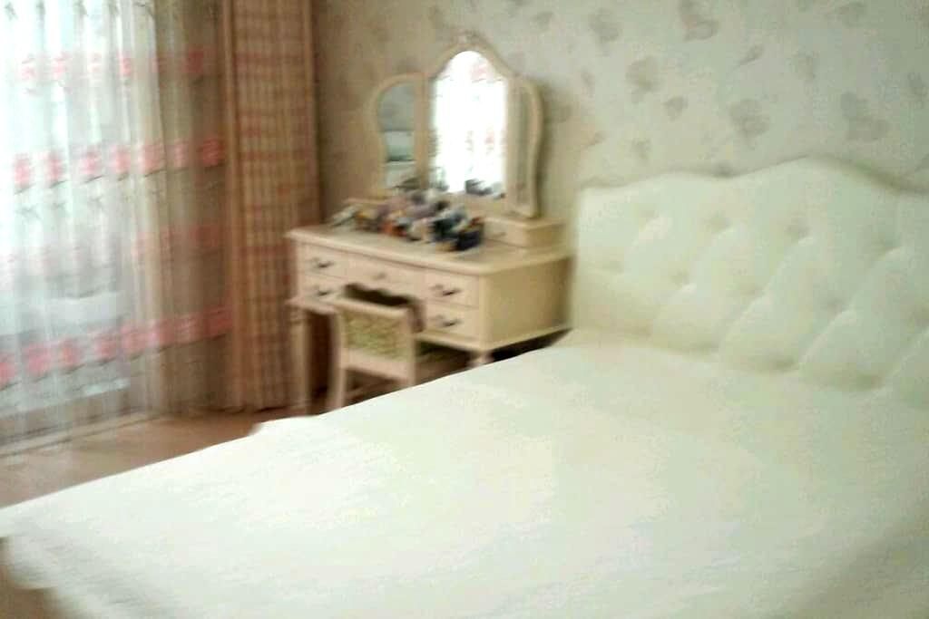 호남대옆 전원아파트 - Gwangsan-gu - Квартира