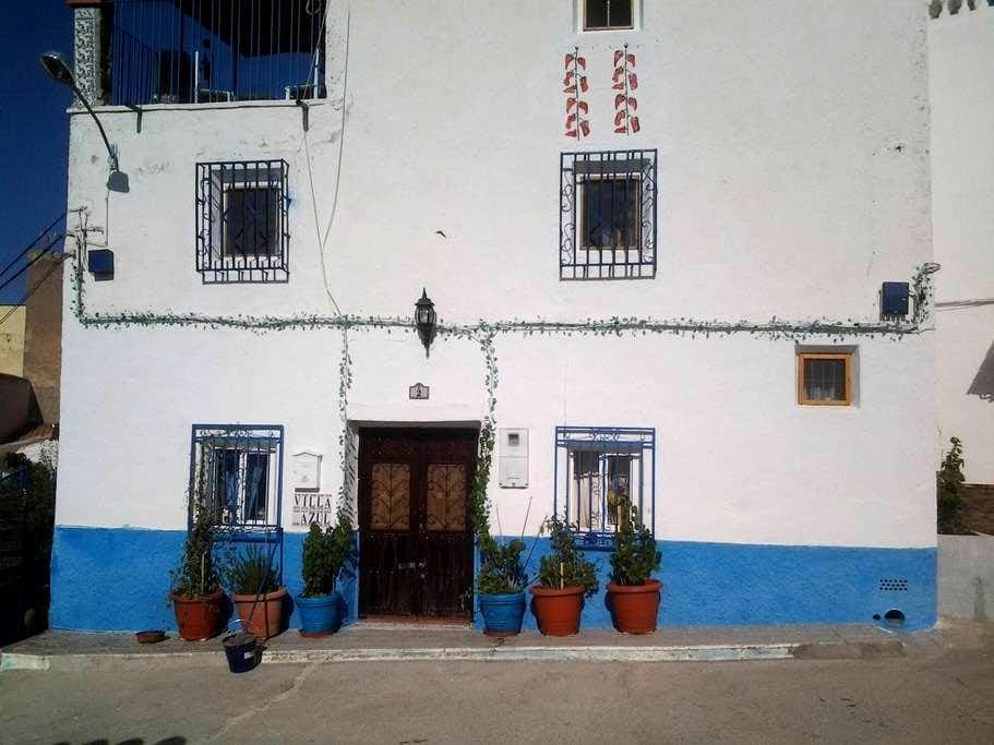 Villa Azul is summertime cool & a jewel for views! - Freila - House