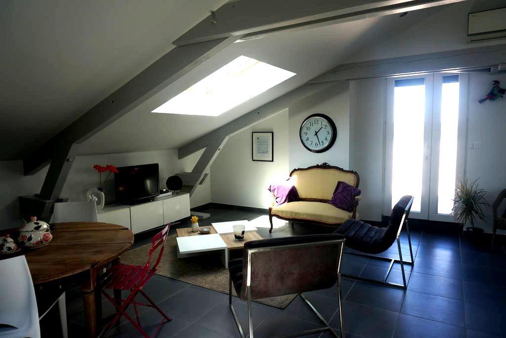 Joli appartement T2 moderne, terrasse et parking - Brive-la-Gaillarde - Flat