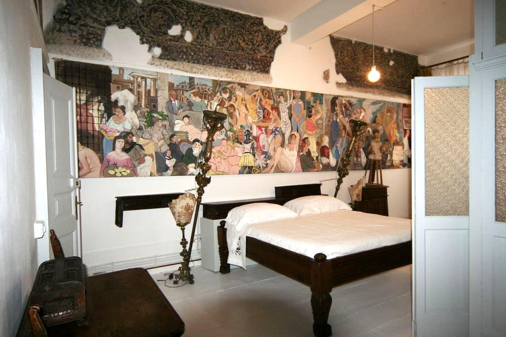 Residenza Corso Vittorio Emanuele - Mantova - Apartament