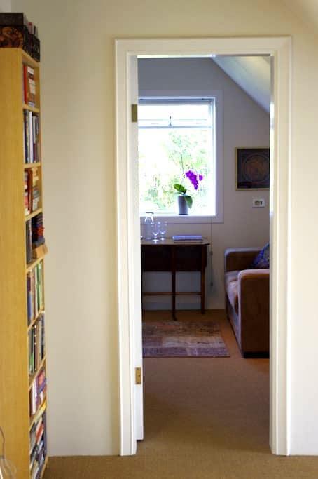 Cozy room - Reykjavík - Huis