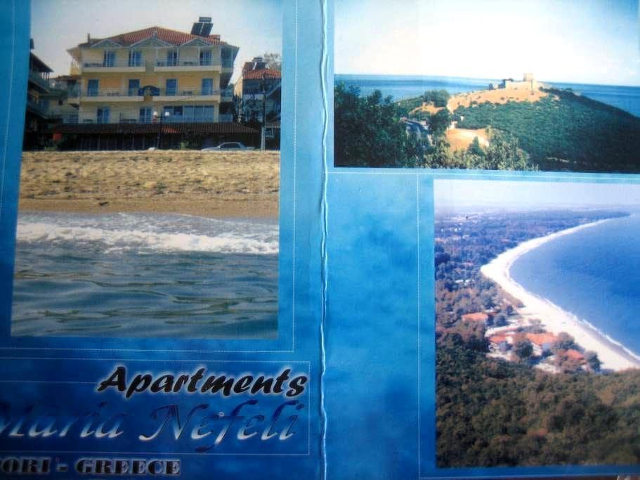 Maria Nefeli studios and apartments - Pieria