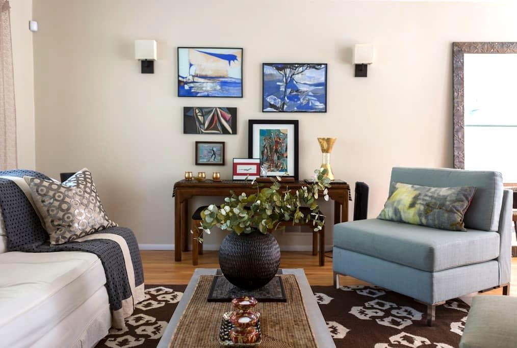 Stylish, Mid-Century Designer Home - Poughkeepsie - House