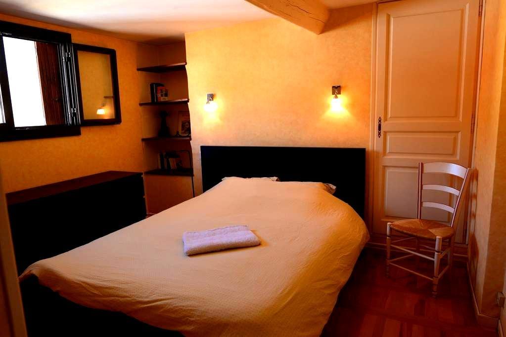 Grande Chambre Privée, Centre ville, Très Calme - Gap - Bed & Breakfast