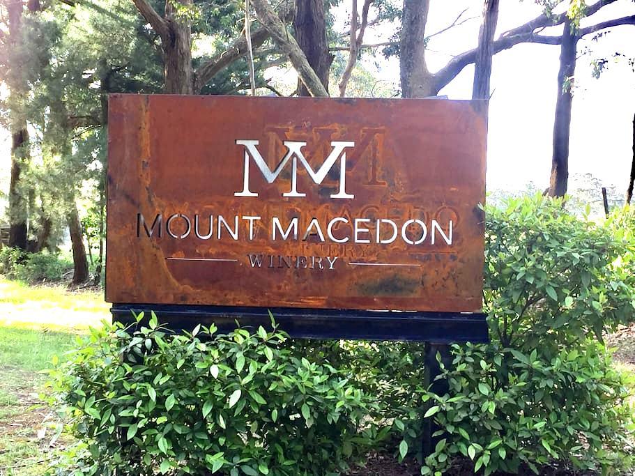Mount Macedon Winery Retreat - Mount Macedon
