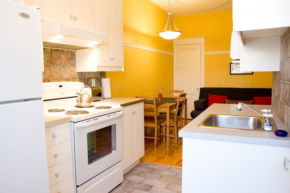 Fully equipped kitchen.  Complimentary coffee to get you started the first morning!
