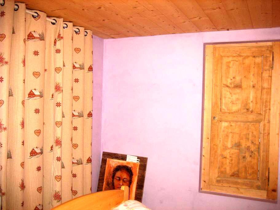 Chambre 2 personnes, vue glacier - Saint-Jean-d'Arves