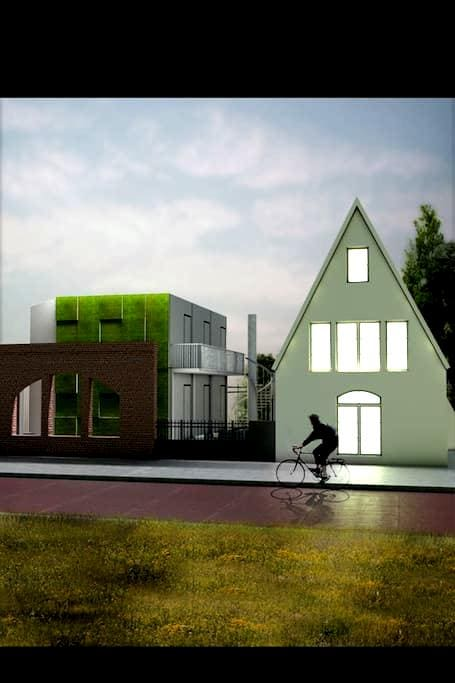 Inkijkmuseum - Spacebox C - Eindhoven - Bed & Breakfast