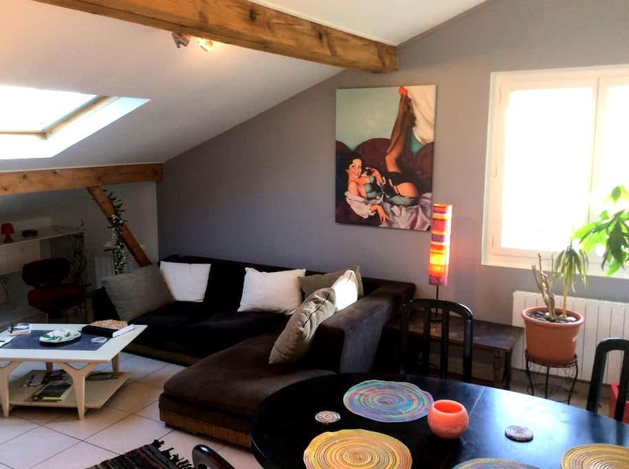 Chambre avec superbe vue Pyrennees - Lons - Apartamento