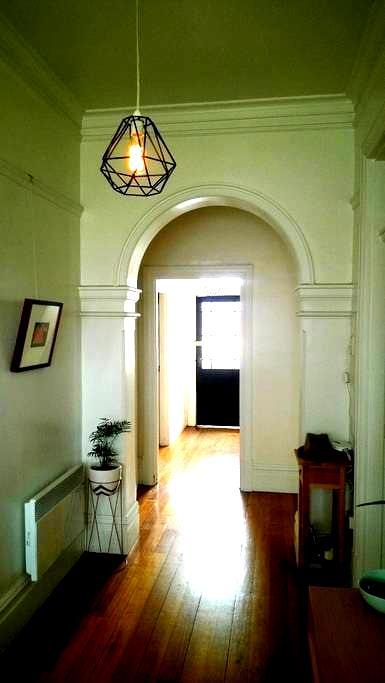 beautiful home / private room - Moonah - Ev