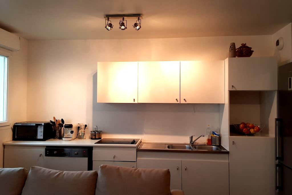 BELLE CHAMBRE - Maisons-Alfort - Lejlighed