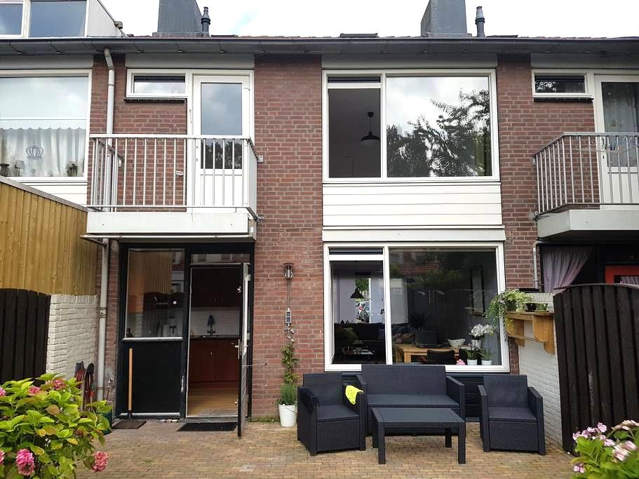 Happy to share my house - Eindhoven - Huis