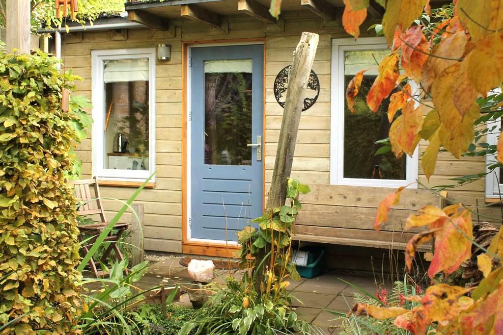Mooi en vrijstaand 'Tiny House' in Amersfoort. - Amersfoort - Casa