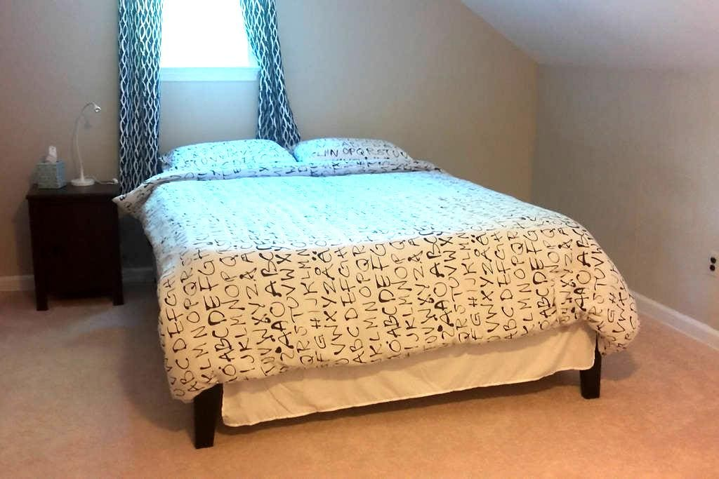 Spacious room, parking, 30 mins from DC and Bmore - Beltsville - Hus