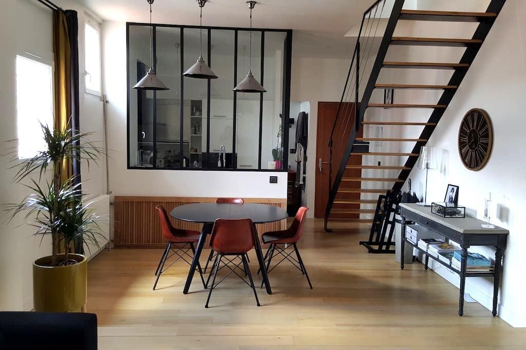 Chambre à 500 m du CV de Bayonne - Bayonne - Apartamento