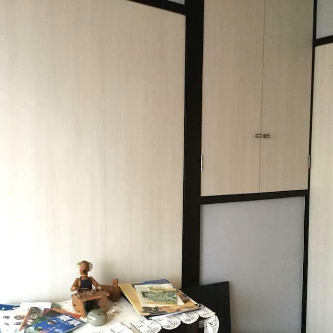 Yuka house - 江戸川区 - Hus