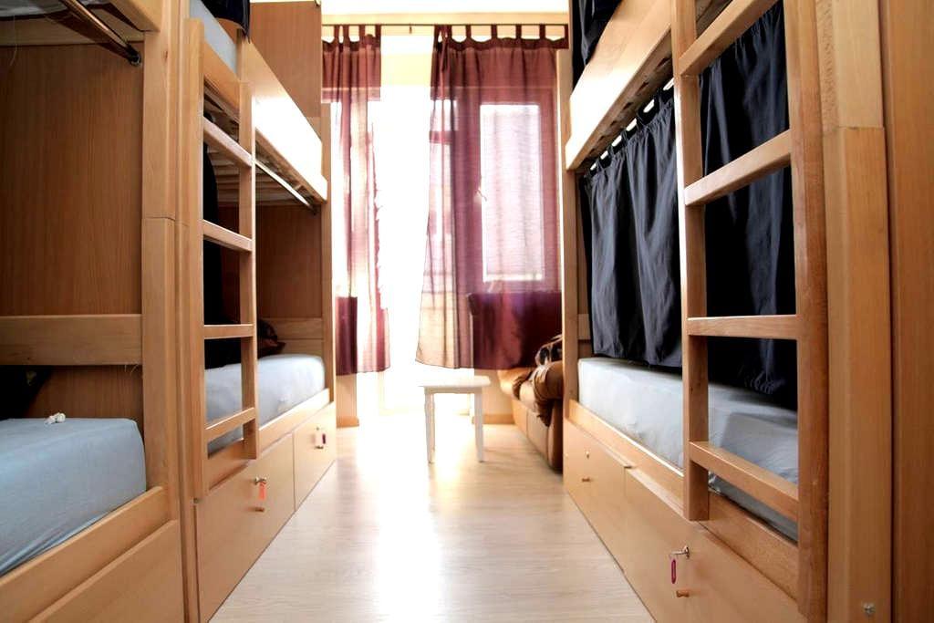 4 Bed Shared Room - Prishtinë