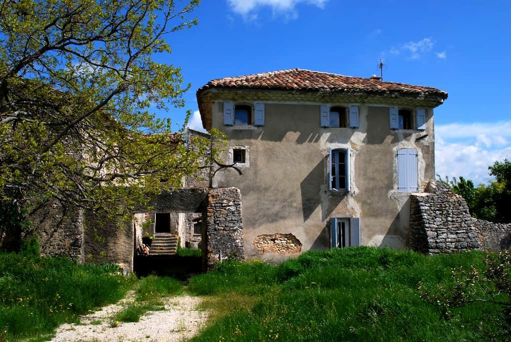 La Frouste restored 17th c. home - Simiane-la-Rotonde - 獨棟