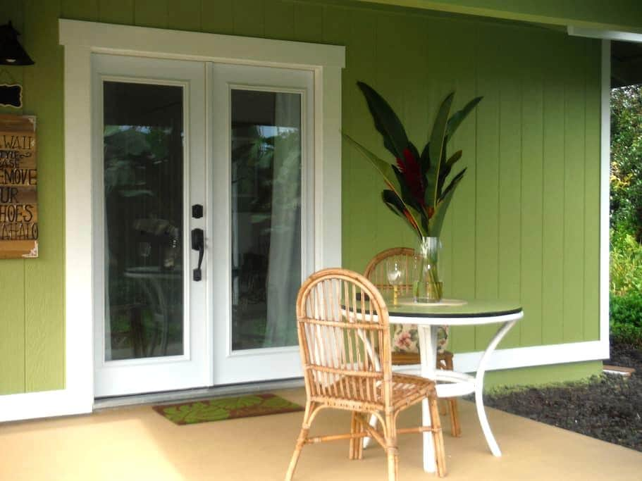 Quiet and Serene  - Perfect for Relaxation - Keaau - Bungalow
