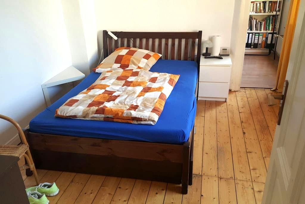 Room in Uni area, close to Fair/CeBit and City - Hannover - Apartamento