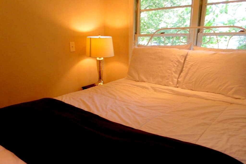 Private bedroom-Emory-CDC-Decatur-VA - デカトゥール - 一軒家