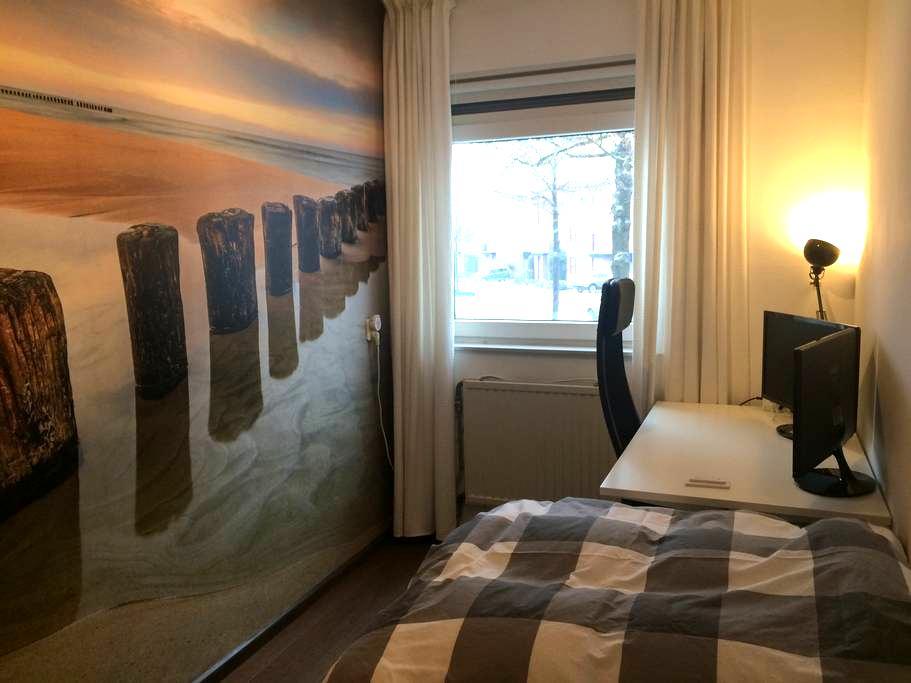 quiet and elegant room - Eindhoven - Bed & Breakfast