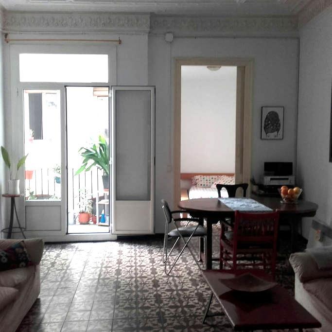 Quiet Room in center of Barcelona - Barcelona - Apartemen