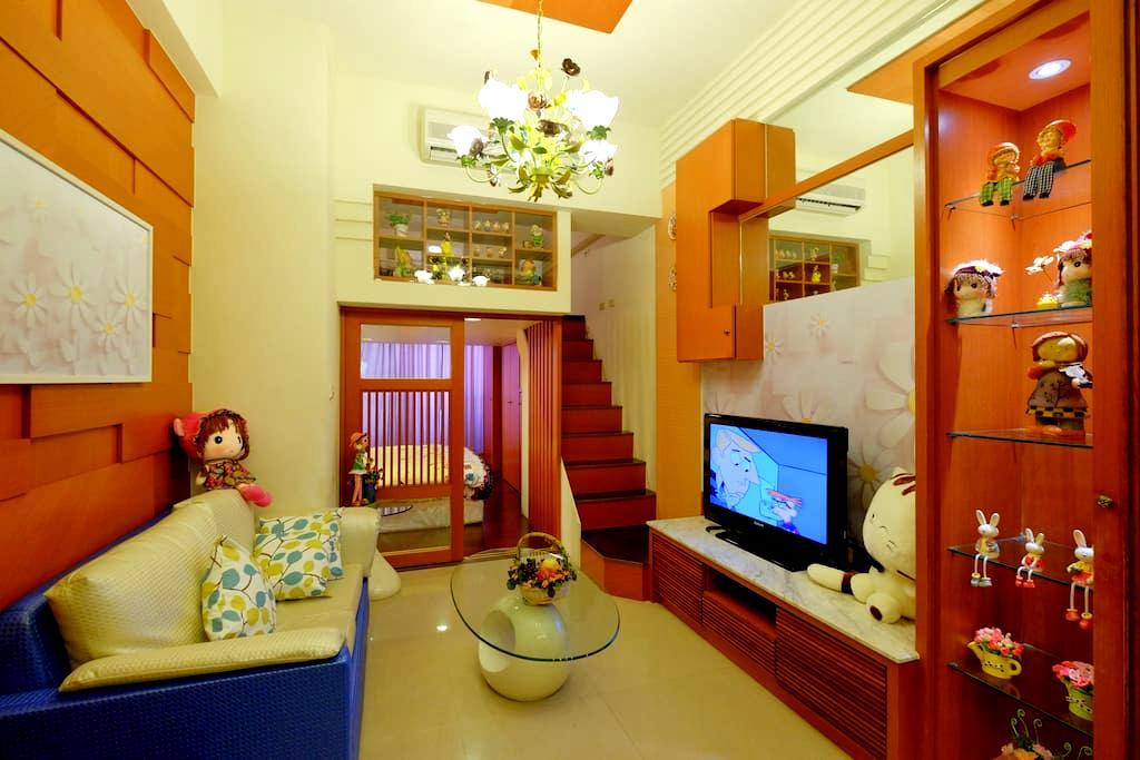 近高雄車站 童話森林(或 秘密花園)3 到 6人房 - Xinxing District - Appartement en résidence