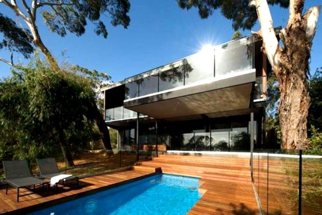 Bayview - McCrae - Apartment