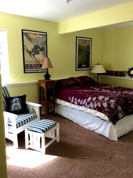 Private room with ensuite - Edwards - Adosado