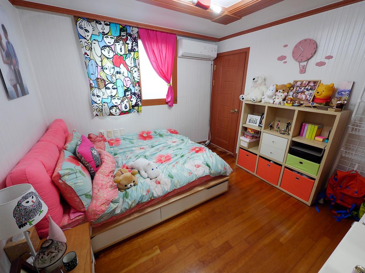 Fanta & Boram House