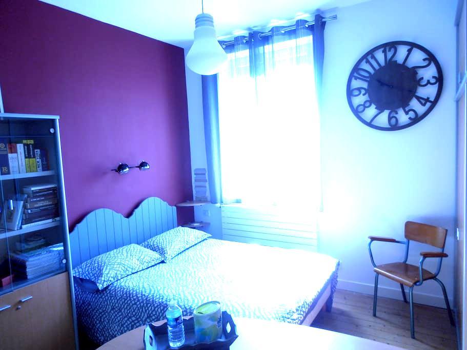Chambre face La Maison des Examens - Arcueil - Casa