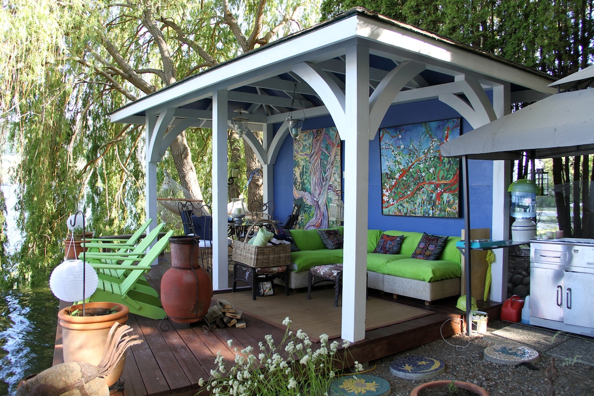 The Gazebo, where you can relax, dine, BBQ, or have a fire in the chiminea