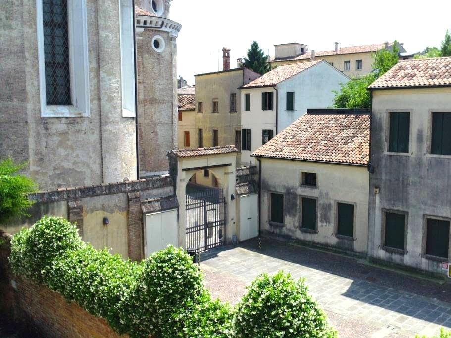 House of charme, historic centre   - Padua - Appartement
