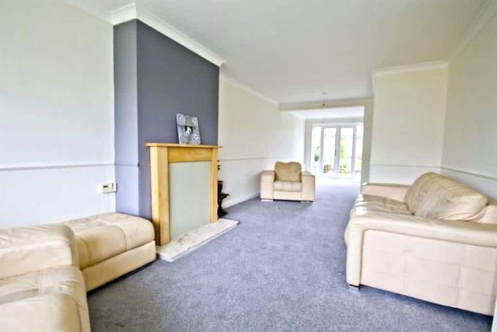 Lovely house in quiet and pretty neighbourhood - Stockton-on-Tees