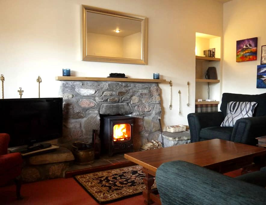 No14 Railway Terrace, Central Aviemore - Aviemore - Talo