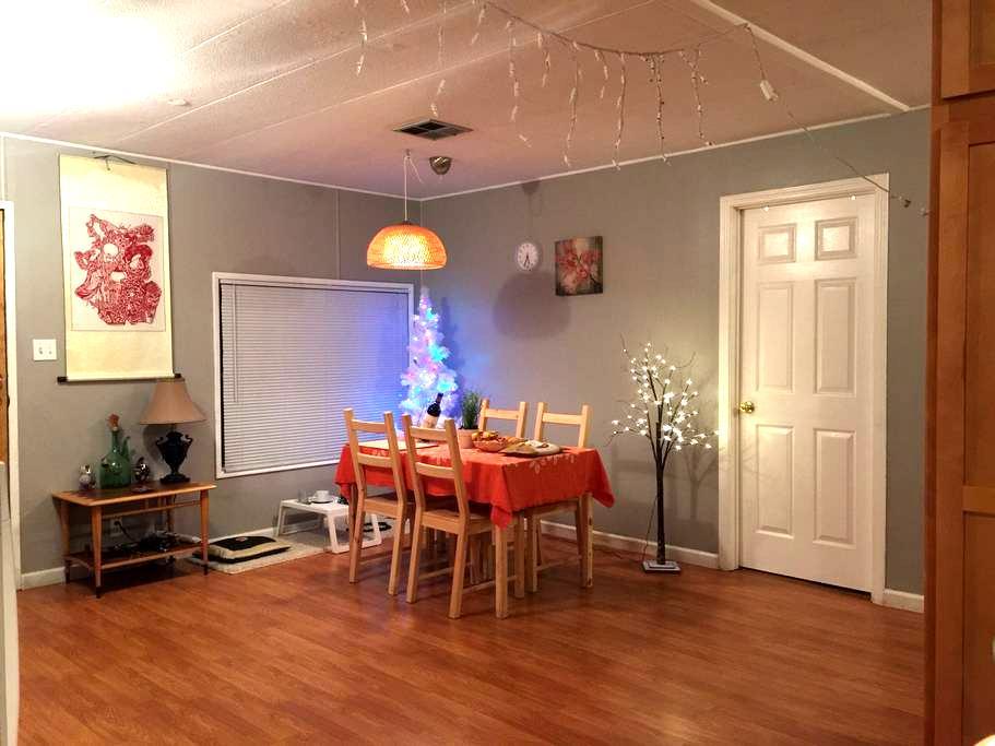 安静、舒适、安全、便利的加州东湾独立屋 - Hayward - Σπίτι