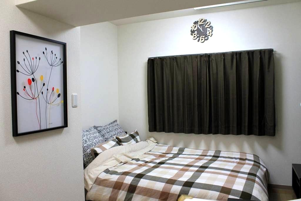2min from JR Akihabara Sta Free rent PC and wifi - Chiyoda