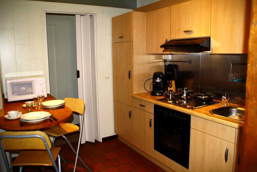 Cozy studio, near Brussels Airport - Kortenberg - Maison