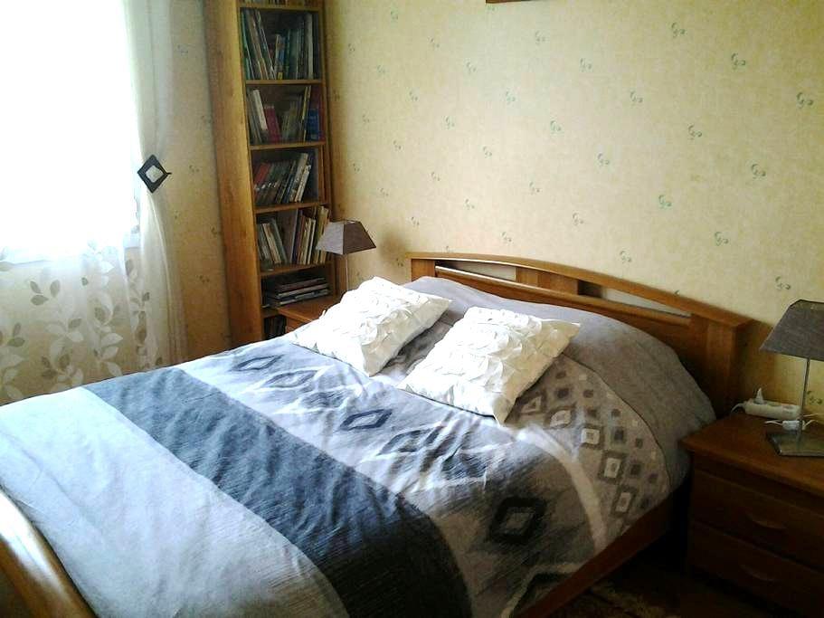 Nice room and breakfast near Disney - Montévrain - House