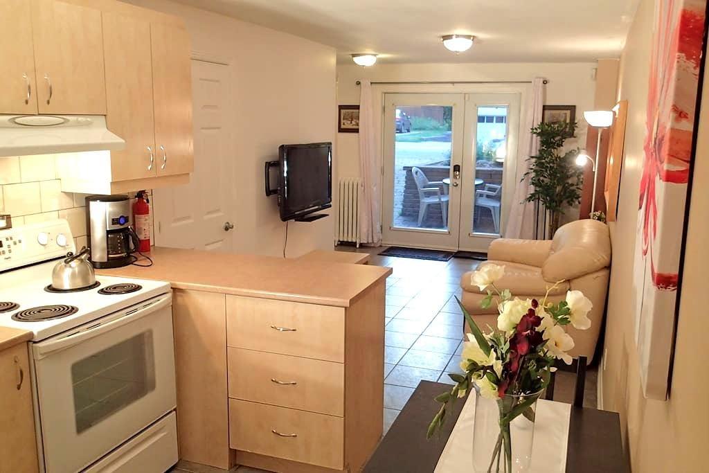 Cosy appartment in Ahuntsic - Montréal - Apartment