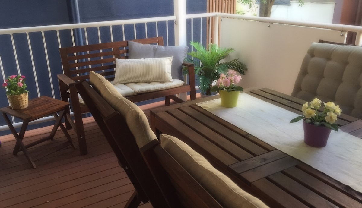 Brisbane - close to City & Airport
