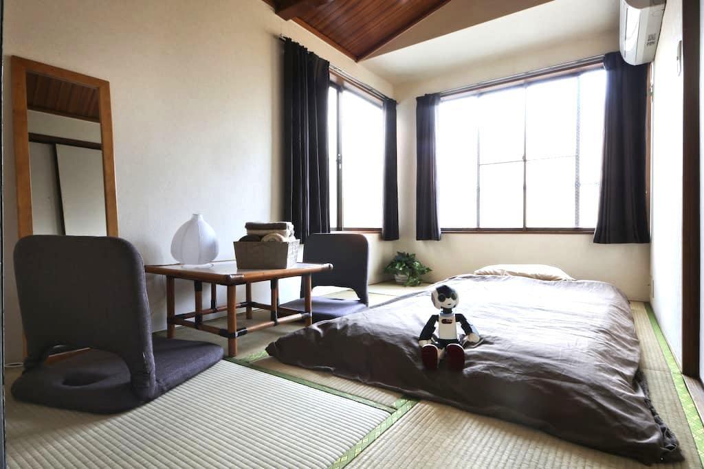 Fabi House Naka-Meguro near Shibuya - Meguro-ku - Dom