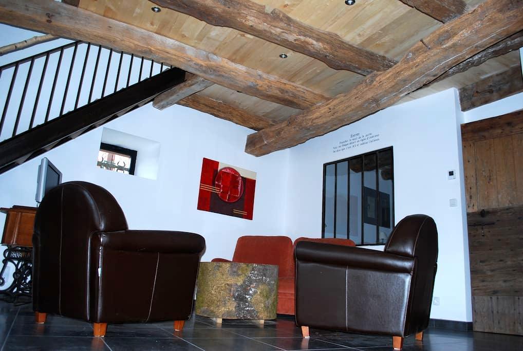 Etable de Lilou Gîte charme Aveyron Aubrac Conques - Sébrazac - 단독주택
