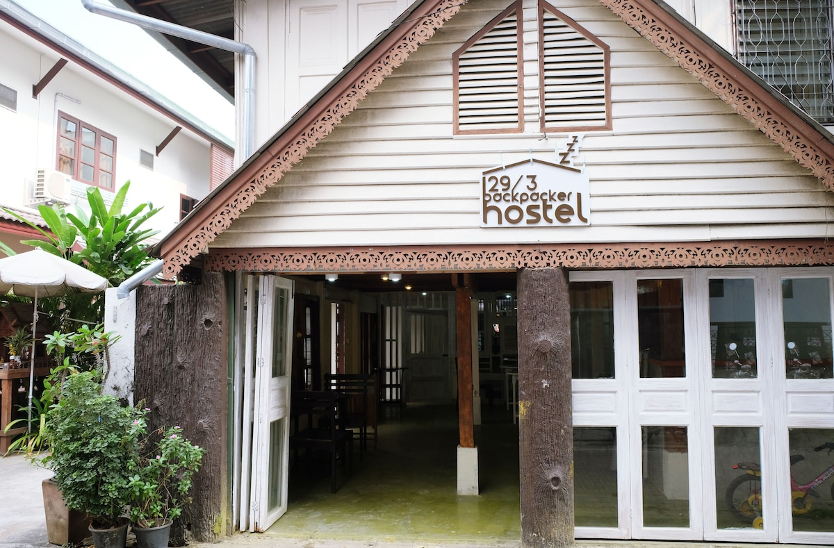 129/3 Backpacker Hostel-Double Room
